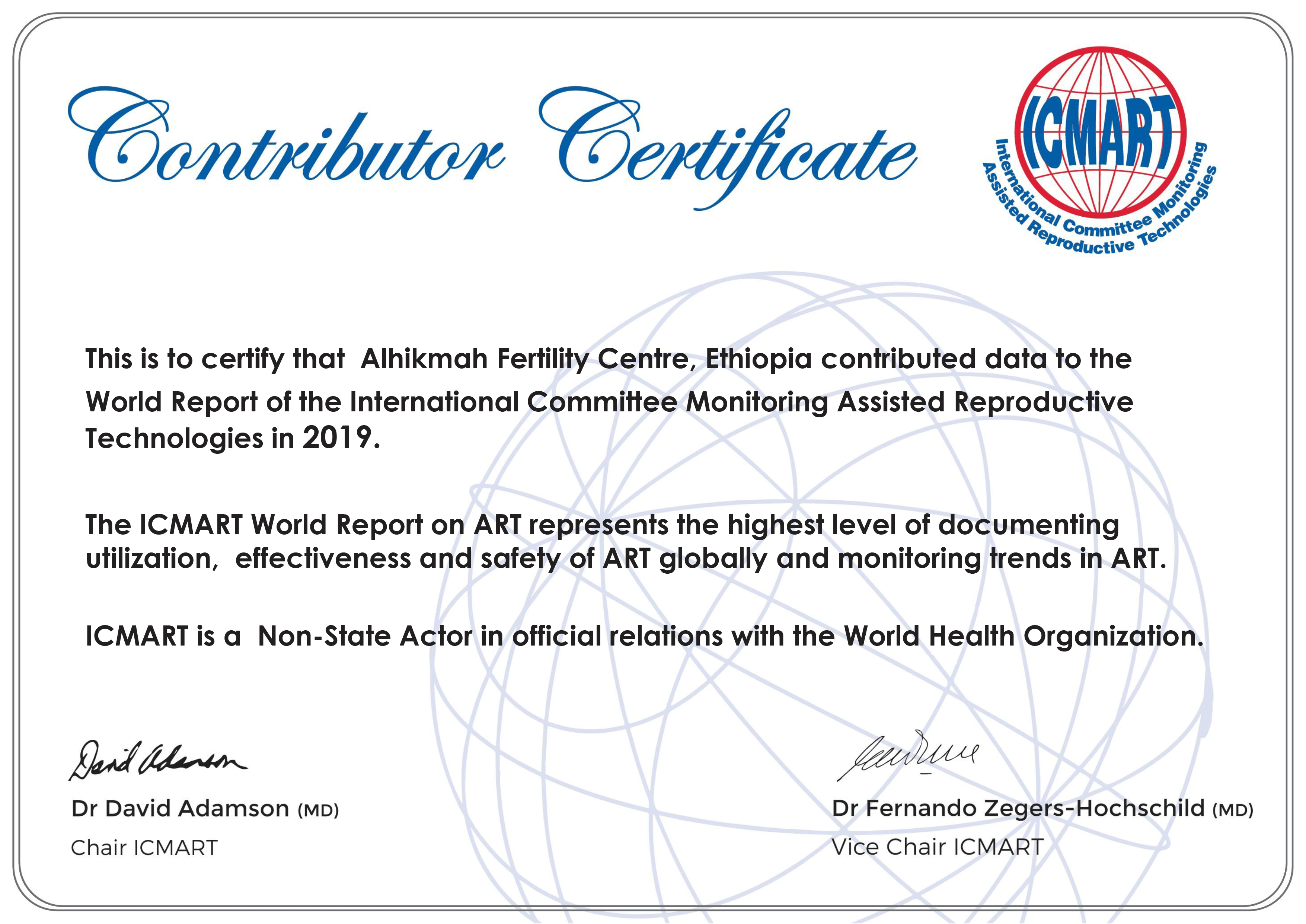 ICMART-Certificates-Alhikmah-Fertility-Centre-Ethiopia